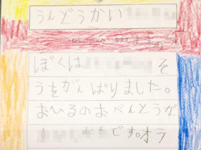 幼児や小学1年生が、日本語を学ぶには