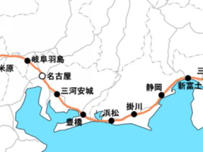 新幹線はどこを通る?帰省・旅行の前にカルタでお勉強