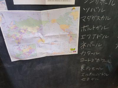 世界地図で、国名探し。クイズ形式で探すと面白いよ。
