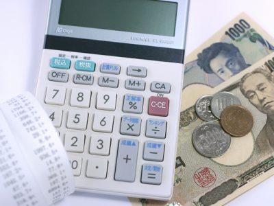 学校教育とお金の話