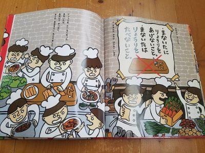 子供たち大好き!絵本作家シゲタサヤカさん。