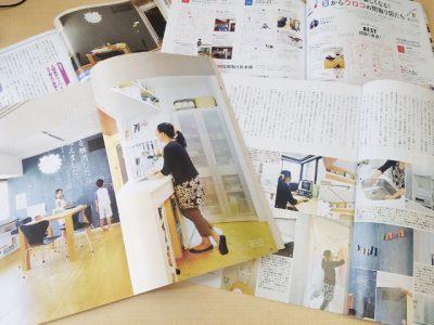 どん底から立ち直り、ぞくぞく雑誌取材が入るまでの軌跡、お伝えします!
