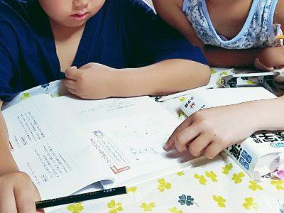 子供が朝夕かまわず必死で勉強。子供のやる気スイッチを押す方法