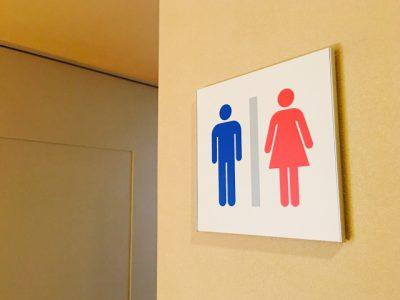 女子のトイレはなんであんなに待つの?行列を減らすトイレ