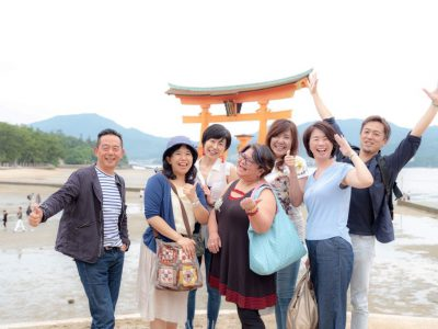 大人の修学旅行 安芸の宮島厳島神社~ホテル宮島別荘旅行