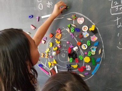子どもは遊びを通して学んで行く 黒板のある生活での遊び方学び方