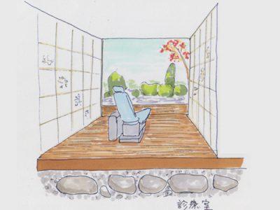 大人がワクワクする歯科医院。あたかも旅行に来たかような小京都。