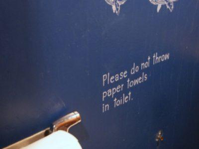 飲食店のトイレは清潔なだけじゃダメ? 販促や集客にもなるトイレとは。(後編)