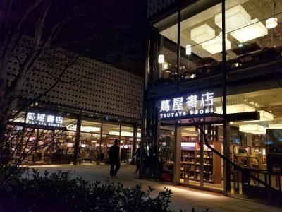 代官山蔦屋書店は、居場所化したブックカフェ。
